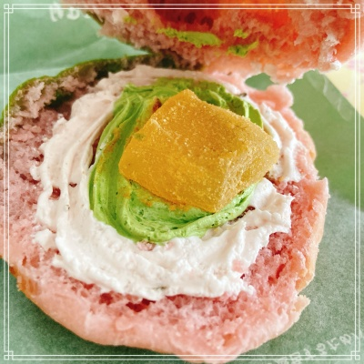 わらびもち桜&宇治抹茶ホイップ